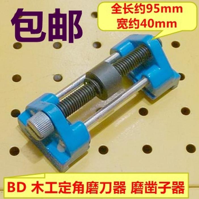 正品BD 木工定角磨刀器 磨刀器 磨刨刀器 磨凿子器 适合新手磨刀