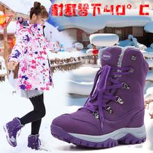冬季户外雪地靴女滑雪鞋东北雪乡旅游靴登山鞋中筒保暖加绒棉鞋