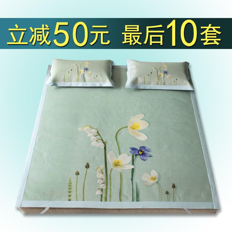 Декоративные одеяла и подушки / Прикроватные коврики Артикул 548121143772