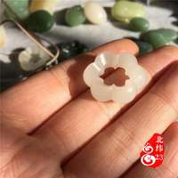 Fine and Tianyu Pendant 黑 Powder Black Green Plum Blossom Jade Pendant Car Hanging Accessories Bag Hanging Accessories Female Baby