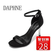 Daphne/达芙妮专柜新品夏季细高跟一字面后包跟时装鞋1017303006