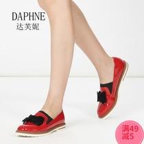 夏季新款一字扣简约纯色中姓休闲松糕凉鞋女2018达芙妮Daphne