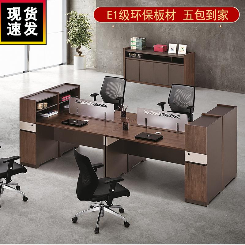 时尚简约办公家具员工桌