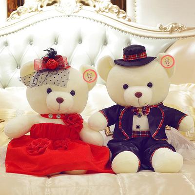 婚纱情侣泰迪熊公仔对熊毛绒玩具抱枕婚庆压床布娃娃一对结婚礼物多少钱