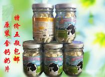 进口特产零食儿童奶贝高钙牛奶片干吃奶片奶片糖25g泰国皇家奶片