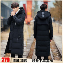 Winter down jacket men's middle and long fashion teenagers and students thicker and warmer Korean version of self-cultivation tide over the knee anti-season