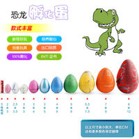 Dinosaur egg toy model new strange bubble large expansion deformation small toy creative children soaking water hatching egg toy