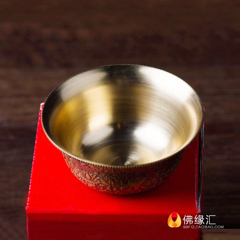 佛缘汇 佛前供水杯供佛杯纯铜镀金圣水杯八吉祥供水碗 小号7个7cm