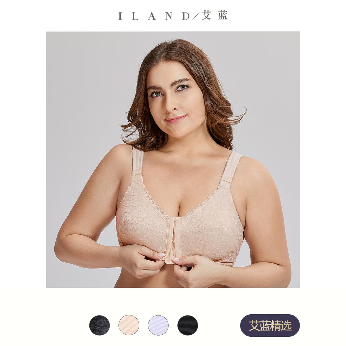 大码前扣文胸无钢圈大胸显小缩胸内衣超薄款调整型大罩杯胸罩胖mm