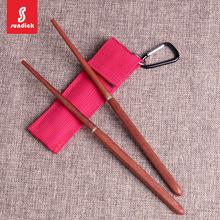 户外野炊野餐餐具实木折叠筷卫生便携伸缩筷子礼品木筷收纳袋装