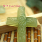 Huiyou natural 岫岩玉手工diy neckwear accessories material cross pendant car hang guarantee quality hot