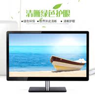 New LED computer monitor 19/22/24 inch IPS HD LCD TV TV monitor line screen