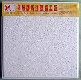 Shanghai Yincheng Ceiling Calcium Silicate Board Waterproof Plate High Crystal Plate More than ten years old factory outlet
