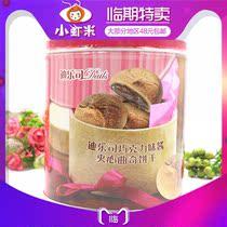 公斤巧克力原味草莓抹茶夹心饼干批发3月散装4年18奥利奥夹心饼干