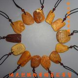 Natural Polish Baltic Sea Bleaching Amber Wax Raw Stone with Shaped Natural Pendant Pendant Brand Men and Women