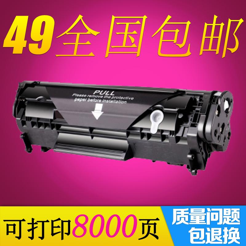 适用佳能LBP2900 2612A易加粉硒鼓 303硒鼓MF4010b L11121E硒鼓
