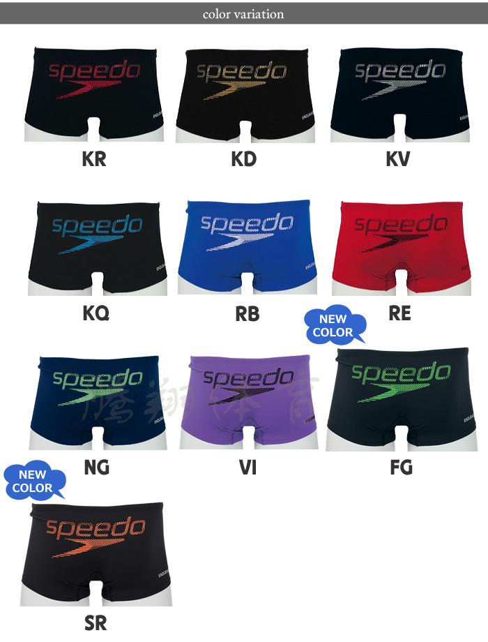 特价16新款日本 Speedo速比涛泳衣SD85X01 男子平角运动泳裤 *