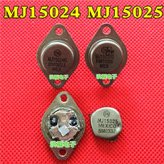 Imported disassemble MJ15024 MJ15025 MJ15024G MJ15025G Paired tube pair 26 yuan
