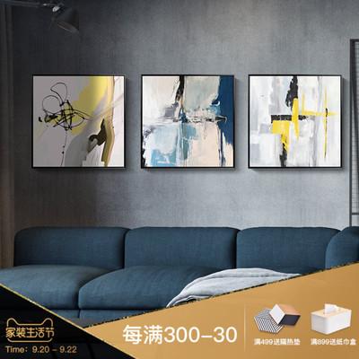 现代简约装饰画 办公室客厅沙发背景墙画 大气样板间北欧壁画抽象