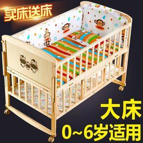 加厚日式衣母子被套斜纹单床套房书架儿童床无漆加大婴儿床双人床