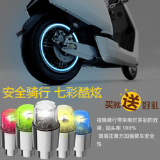 Electric car valve light car scooter wheel light bicycle mouth double induction lamp decorative light