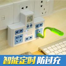 插排插板转换插头usb无线扩展定时插座转换器家用一转二三多功能