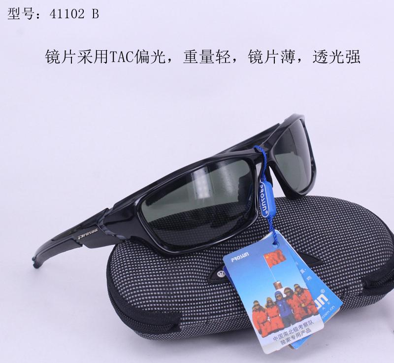 Солнцезащитные очки детские Артикул 594511565973