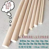 实木桅杆圆木棒圆木棍木圆棒木杆圆木棍圆木榫木塞直径6-60mm长度