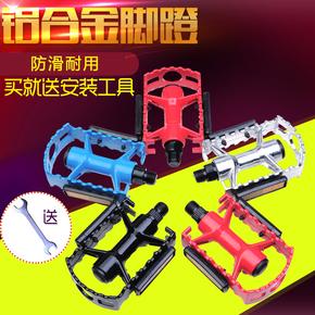 电动山地自行车后座椅脚踏杆脚蹬板儿童后轮折叠搭人火箭筒一对