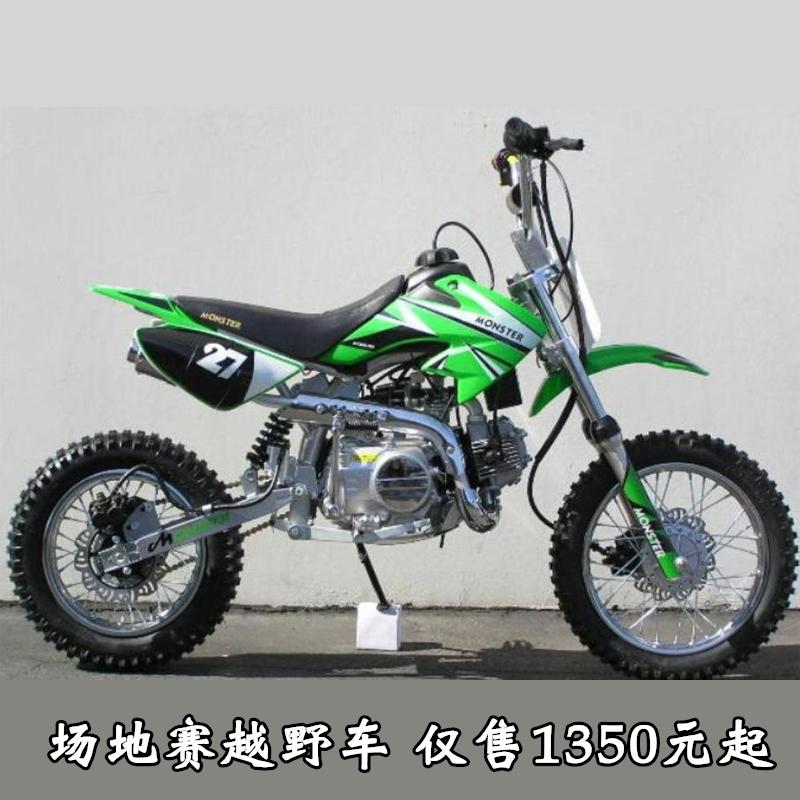 山地车摩托车