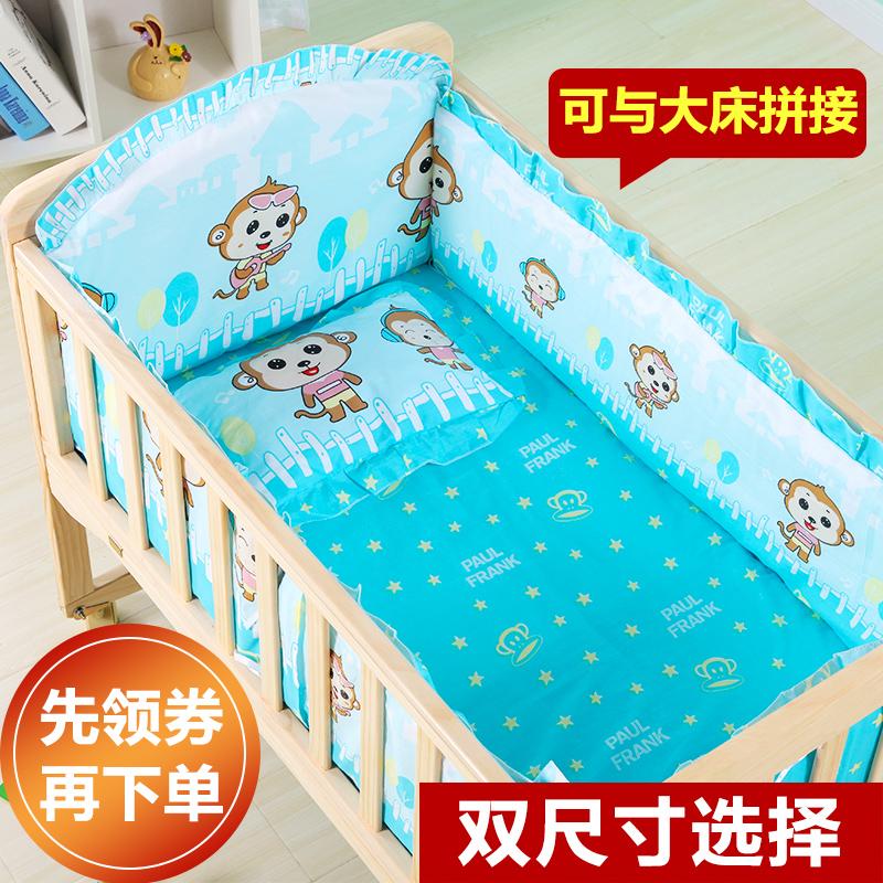 Детские кровати / Люльки Артикул 558724225218
