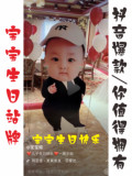 Baby birthday one year old stop sign custom photo stickers decorated banquet licensing legislation vibrato with paragraph creative ornaments