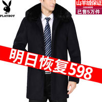 Autumn and winter Playboy long section cashmere coat middle-aged men's large size windbreaker wool Nizi coat
