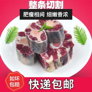 三顿饭乌拉圭牛尾1kg生鲜牛肉带骨新鲜牛尾巴牛尾骨牛骨头