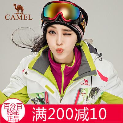骆驼滑雪服亲子装男女情侣款加厚保暖防风衣透气滑雪衣