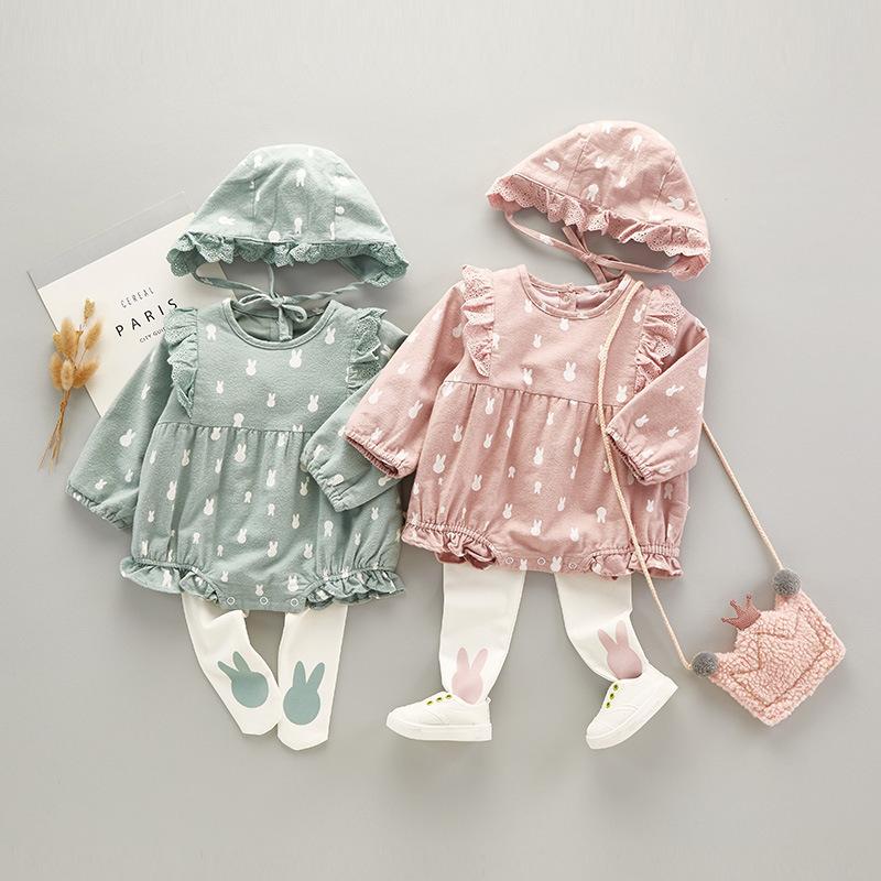 Одежда для младенцев Артикул 574468196808