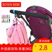 新生儿通用推车挂袋婴儿车挂包挂妈咪包挂钩置物袋多功能婴儿用品