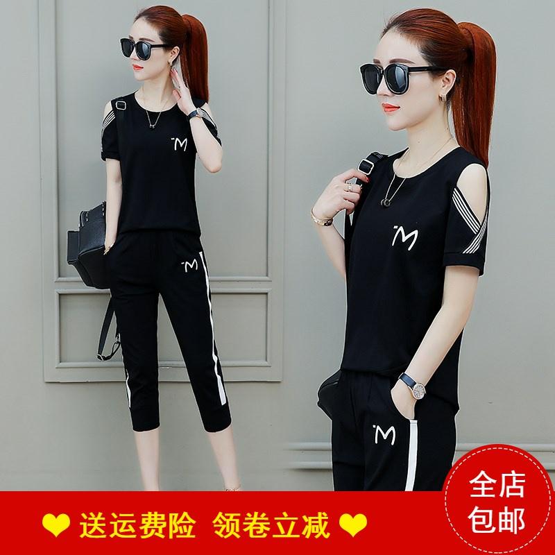 运动套装女夏季2019新款女装韩版宽松短袖七分裤大码运动服两件套