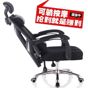 电脑椅家用调节寝室五星厚椅喜欢老板椅可躺休闲椅靠背台式实非洲