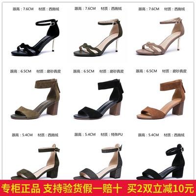 戈美其女鞋断码特价清仓高跟鞋时尚高跟凉鞋女中跟单鞋两双减10元