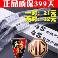 荣威350雨刮器550 360 RX5 750名爵MG6 MG3锐腾MG5无骨雨刷片原装