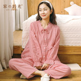 Yuezi suit, cotton gauze thin style pregnant woman's pajamas during pregnancy, sweet parturient's suit for breastfeeding and breastfeeding