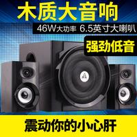 Golden Field/金河田 S300蓝牙音箱电脑音响重低音炮台式2.1影响