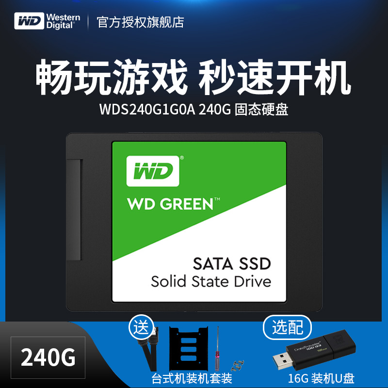 SSD диски Артикул 541221612873