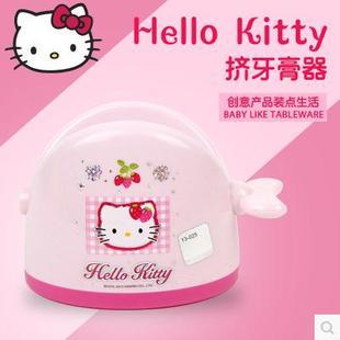 韩国进口凯蒂猫挤牙膏器洗面奶护手霜手动挤压器卡通可爱kt粉色
