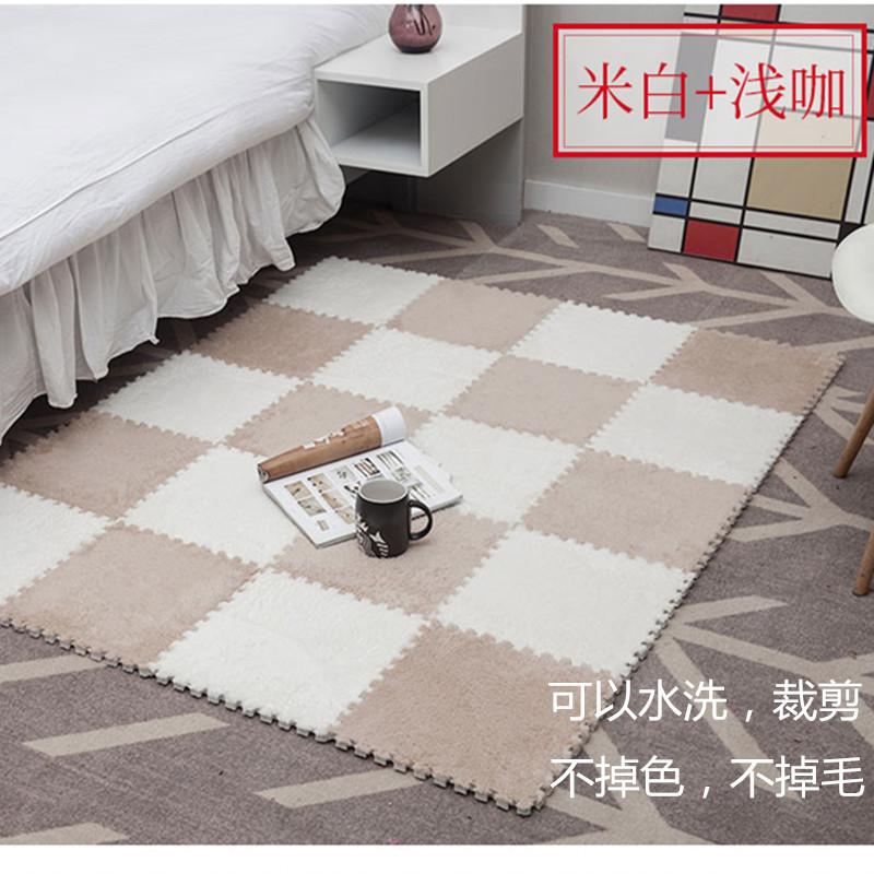 【天天特价】拼接绒面地毯卧室满铺拼图泡沫地垫榻榻米地板垫子