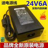 品牌 24V5A监控显示器电源4A3A2A 24V6A电源适配器 原装 全新