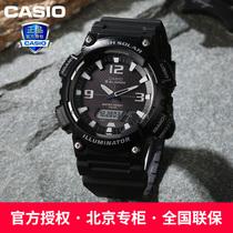 1BC1M5610BB1M5610GW卡西欧光动能电波经典方块方形手表男