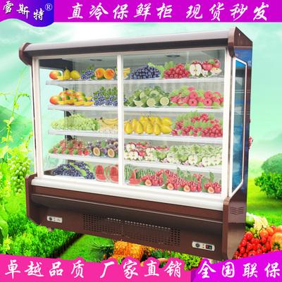 商用直冷风幕柜麻辣烫展示冰柜水果蔬菜保鲜冷藏点菜柜饮料冰箱牌子口碑评测