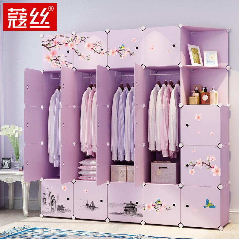 衣柜简约现代经济型塑料衣橱组装布艺储物柜钢架卧室简易收纳柜子